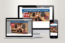 Тейбл тент для кафе, бара и ресторана 27 - kwork.ru