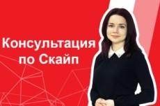 Научу как работать с Wordpress или Joomla 22 - kwork.ru