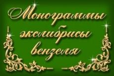 Авторское портфолио 17 - kwork.ru