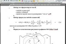 Преобразую текст со сканов в документ Word 28 - kwork.ru