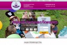 Сайт маникюр, педикюр, наращивание ногтей landing page 19 - kwork.ru