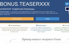 Напишу парсер любого сайта на Python 12 - kwork.ru