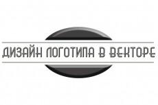 Эскиз тату в стиле trashpolka 19 - kwork.ru