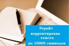 Транспонирую аккорды или найду их и тексты к Вашим песням 17 - kwork.ru