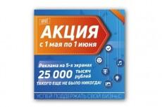 Дизайн любой печатной продукции 48 - kwork.ru