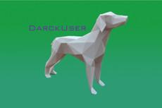 Сделаю модели в SolidWorks для печати на 3D принтере 20 - kwork.ru