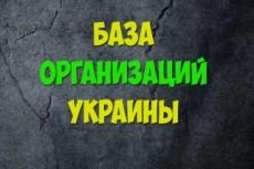 Email рассылка 2 000 писем 34 - kwork.ru