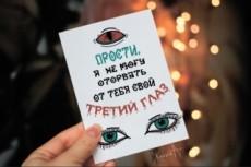 Нарисую открытку к любому празднику 27 - kwork.ru