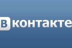Создам один хороший баннер 24 - kwork.ru