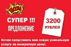 Корпоративный сайт 38 - kwork.ru