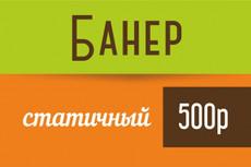 Сделаю дизайн наружной рекламы 15 - kwork.ru