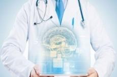 Напишу статью на медицинскую тематику 15 - kwork.ru
