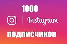 Регистрация аккаунтов Вконтакте и заполнение личной страницы 29 - kwork.ru