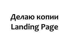 Создание сайта под ключ 8 - kwork.ru