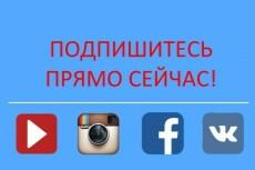 Интегрирую оповещения в соц. сеть VK.com на ваш сайт на 1С Bitrix 5 - kwork.ru
