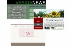 Создам шаблом письма в html 19 - kwork.ru