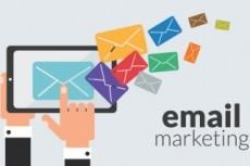 E-mail рассылка с гарантией прочтения и перехода по ссылке в письме 12 - kwork.ru