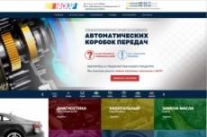 Создам сайт на Joomla для фирмы под ключ за 1 день 8 - kwork.ru