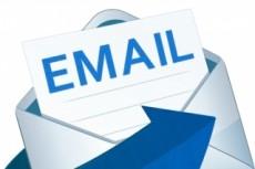Зарегистрирую почтовые ящики Gmail 21 - kwork.ru