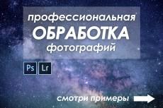 5000 подписчиков на вашу страницу Instagram быстро и качественно 11 - kwork.ru