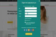 500 аккаунтов rambler с гарантией 2 месяца и чистым ip для рассылки 18 - kwork.ru