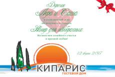 Подарочный сертификат, листовка, буклет 23 - kwork.ru