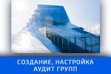 1000 живых участников в группу Одноклассники. Офферы 52 - kwork.ru