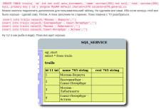 Напишу скрипт на PHP, JavaScript, MySQL 10 - kwork.ru