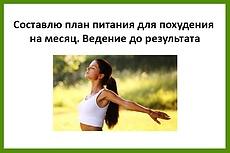 Напишу одну качественную статью объемом до 5000 знаков 24 - kwork.ru