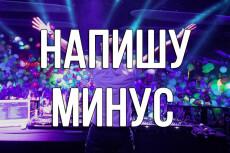 Пишу курс игры на гитаре для новичков 18 - kwork.ru