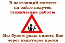 Написание статей 3 - kwork.ru