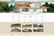 Сайт с индивидуальным дизайном для вашего бизнеса 32 - kwork.ru