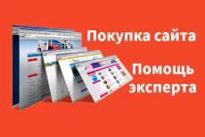 Сайт на Wordpress + Готовая связка для Арбитража 20 - kwork.ru