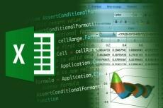 Напишу макрос для Excel 89 - kwork.ru