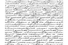 Напишу английские субтитры к видео на русском на Youtube 3 - kwork.ru