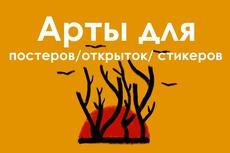 Нарисую арты в аниме стиле или фентези 26 - kwork.ru