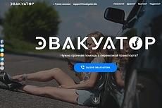 30 развернутых комментариев на вашем сайте 31 - kwork.ru
