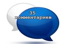 Ссылки на ваш сайт 19 - kwork.ru