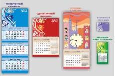 Разработаю дизайн настольного календаря 30 - kwork.ru