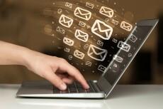 Размещу более чем в 200 профилях пользователей ссылку на ваш сайт 3 - kwork.ru