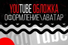 Дизайн обложки для книги 37 - kwork.ru
