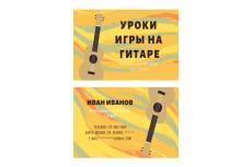 Дизайн резюме 3 - kwork.ru