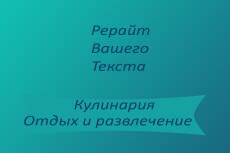 Найду 500 самых живых e-mail-ов для любой вашей сферы 6 - kwork.ru