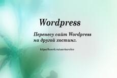 Продам 30 готовых сайтов 20 - kwork.ru
