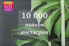 50 коллекций шаблонов для дизайна Инстаграм Сторис 20 - kwork.ru