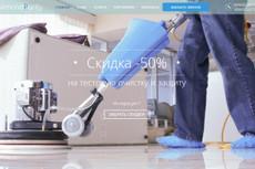 Лечение сайта от вирусов 18 - kwork.ru