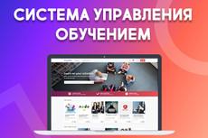 Автоматически наполняемый сайт. Новости, советы и статьи. Есть демо 3 - kwork.ru