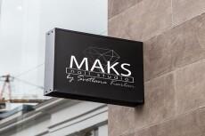 Создаю логотипы для вашего бизнеса.Индивидуальный подход 16 - kwork.ru