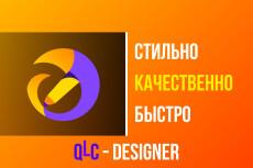 Стильный логотип вашей компании или деятельности 9 - kwork.ru
