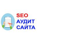 SEO оптимизация текстов сайта для вывода в TOP 16 - kwork.ru
